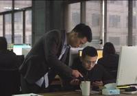 創造就業4082萬 央媒稱阿里平臺效應助力緩解就業供需矛盾