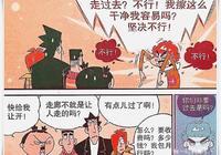 """阿衰漫畫:小衰PK衰奶凹造型真奇葩?""""DIY花圈""""送大臉有點皮!"""