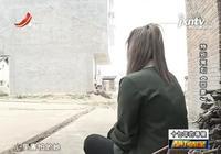 害怕母親打罵 7歲女童離家出走17年 18歲時就曾懷孕生子 下