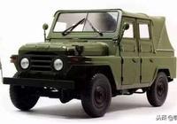 吉時已到:全新Jeep大指揮官盛裝來襲
