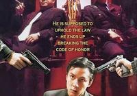 有哪些好看的香港警匪、古裝電視劇?