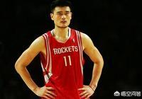 8年NBA生涯姚明共賺了9339萬美元,那王治郅、孫悅、易建聯、巴特爾有多少呢?