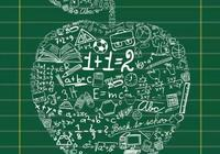 杜佳楣:如何教自閉症兒童學數學?