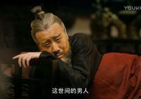 誰才演的像曹操,於和偉,陳建斌,還是鮑國安?