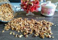 早餐營養燕麥片(granola)