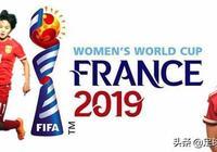 女足世界盃:中國女足vs西班牙女足 不敗出線?王霜或替補
