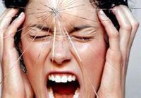 一個人經常擔驚受怕,出現幻覺,胡言亂語,是心理疾病還是精神疾病,該怎麼辦?