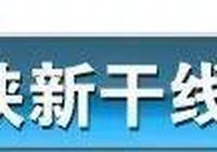 """網絡聲量戰開打,郭董""""熱鍋炒菜""""正面槓小英,火力十足!"""