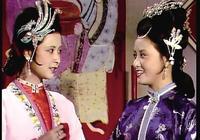 《紅樓夢》中尤二姐之死,在王熙鳳的著裝上是早有體現