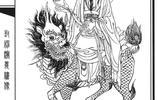 封神演義繡像