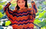 80年代女星陳燁,罕見劇照老照片,當年是眉清目秀淳樸大氣的美人