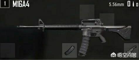 絕地求生M16大變樣,ump9徹底報廢,你覺得這波改動怎樣呢?
