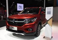 華晨雷諾造的第一臺SUV,掛著麵包車金盃的車標,7座對標GS8
