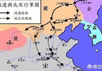 古代遼國和金國是現在的什麼地方?曾發生了什麼變化!