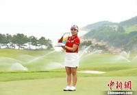 韓國球員李多娟6杆優勢奪得韓亞航空高爾夫公開賽冠軍