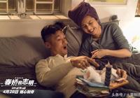 春嬌救志明,彭浩翔導演的成人童話