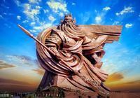 不封神的關羽:三國志裡是萬人敵,南北朝史書裡成為勇猛代名詞
