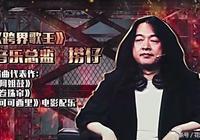 《中國有嘻哈》新音樂時代到來!半決賽引七位頂尖音樂人觀戰!