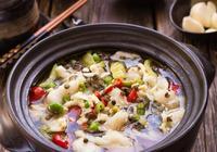 椒九酸菜魚怎麼做的?