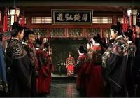 《大明王朝1566》為什麼經典?看看這演員陣容就知道了!