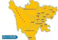 四川省一個縣,人口超90萬,地處三省(市)交界處