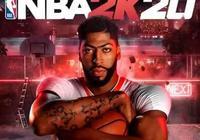 恭喜!濃眉和韋德成NBA2K20封面人物