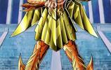 聖鬥士星矢︱海皇卷︱海皇波塞冬海鬥士7