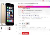 27日數碼熱點回顧:京東自營iPhone5s再次開賣,1699經典與情懷再現!