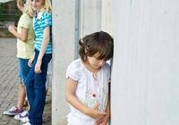 生活中,父母常做這4件事,會讓孩子覺得自卑,有的話趕緊改