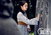 宇文邕最愛的女人是誰 宇文邕怎麼死的真相