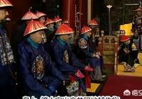 《雍正王朝》中面對老八逼宮,為何只有王文昭和張廷玉敢站出來說話?