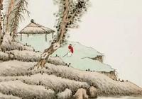 錢穆:中國儒家人品觀
