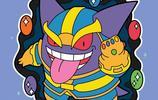 外國插畫師把寵物小精靈和復仇者聯盟合體了,帥我一臉!