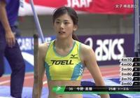 日本撐杆跳女神因參加奧運會成網紅,撞臉新桓結衣退役後想當演員