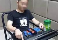歷時396天 邵陽大祥警方成功破獲持槍入室搶劫案並繳獲槍支