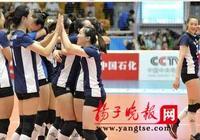 江蘇女排今日返寧,球隊就地解散,張常寧等3人征戰大冠軍盃,惠若琪休假