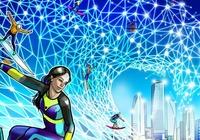 韓國通過主要分類新標準將區塊鏈產業合法化