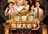 這部TVB劇接檔《大帥哥》播出 主角之一的他卻慘遭TVB封殺