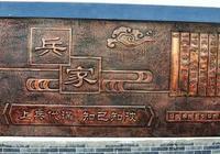 劉邦最崇拜的偶像,擁有至高道德水平,與項羽為同一兵家流派