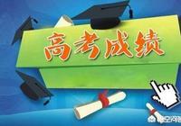 如何看待湖南一考生因為高考失利被家長責備從五樓跳下輕生,高考落榜抑鬱症有多可怕?