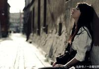 寂寞的人喜歡聽寂寞的歌,寫寂寞的文字,你的寂寞,不需要人懂