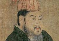 史上唯一一個不給自己修陵的皇帝,一生只做一件事,卻留萬古罵名