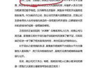 德雲社在吳鶴臣眾籌事件的聲明中說,是簽約演員。並沒提及吳是郭德綱弟子。你怎麼看?