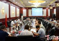 環湖賽天水賽段比賽27日舉行 天水召開籌備工作協調會