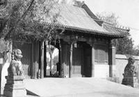 FUN|中國已消失的9所世界級大學