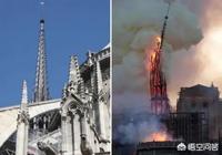 藉著大火乞討斂財,背地裡卻犯下戰爭罪行,這樣的法國還值得我們同情嗎?