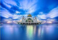 美麗的馬來西亞