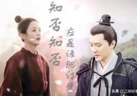 趙麗穎和馮紹峰演戲笑場,導演卻不喊停也不刪減,沒想到成經典!