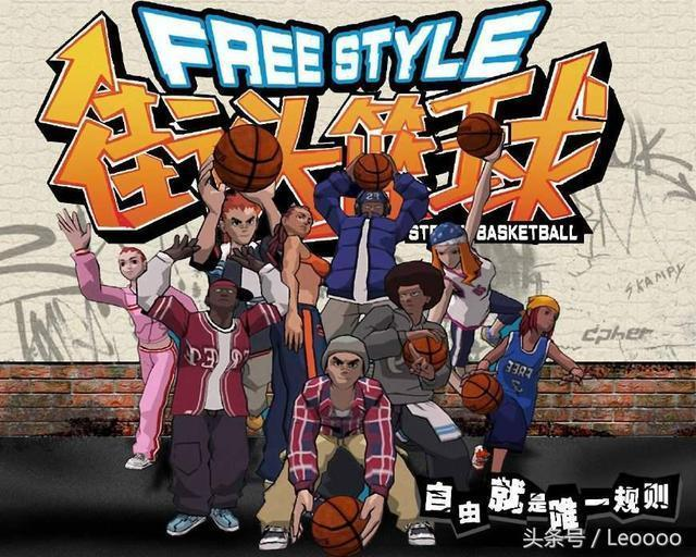 《街頭籃球》,又一個被外掛坑了的遊戲