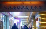 瀋陽唯一不夜街區,世界第二大朝鮮族風情街,你來過麼?